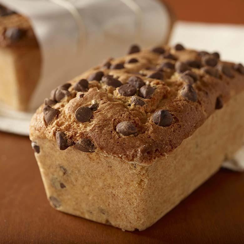 Naturals® Set of 4 Mini Loaf Pans
